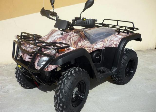 Čtyřkolka ATV Combat Force, prodej čtyřkolek, fotografie 1